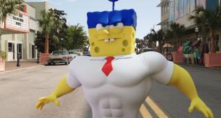 SpongeBob SquarePants (as The Invincibubble)