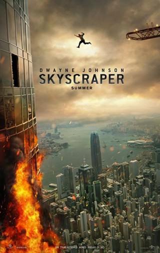 Skyscraper_poster_web